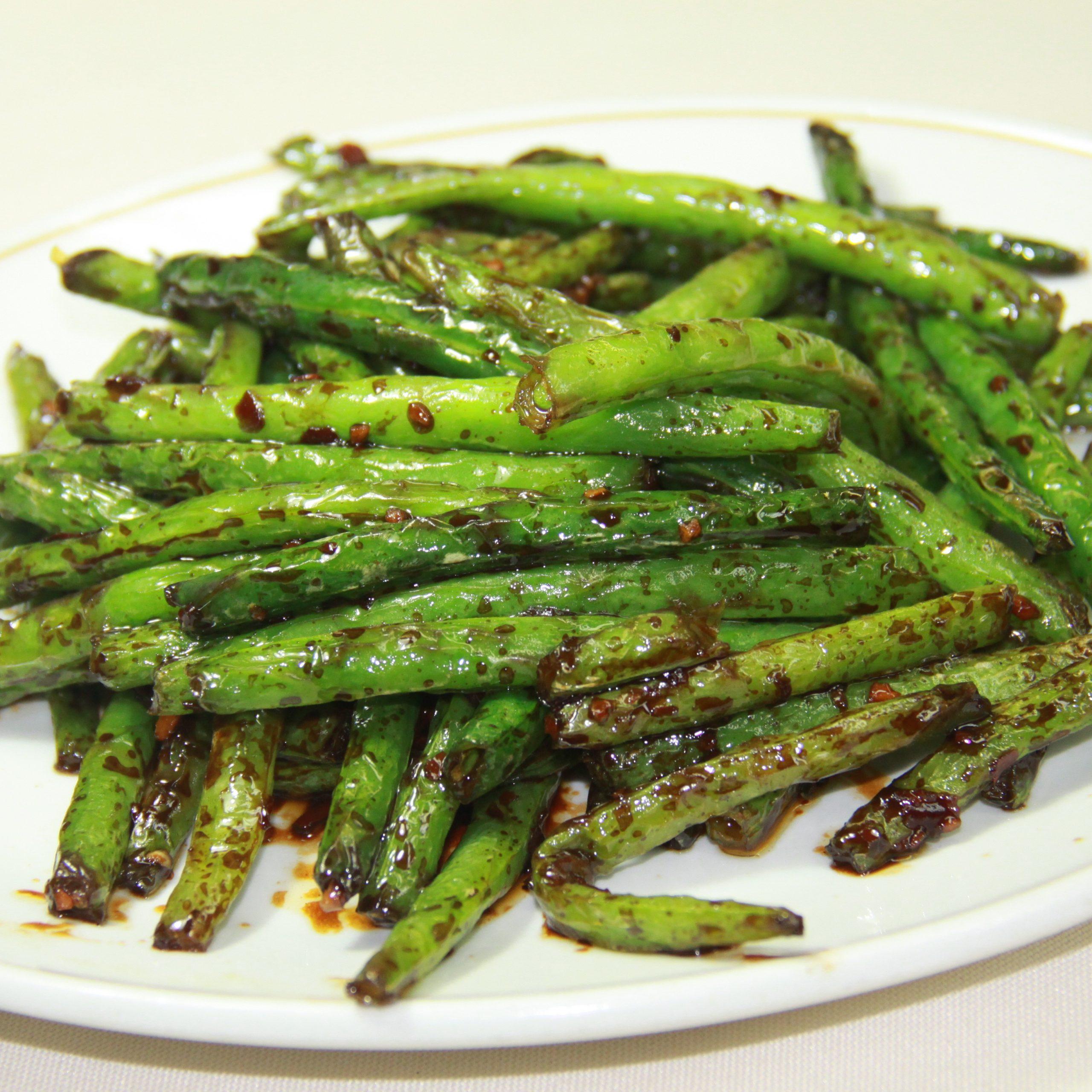 Szechuan-style String Beans