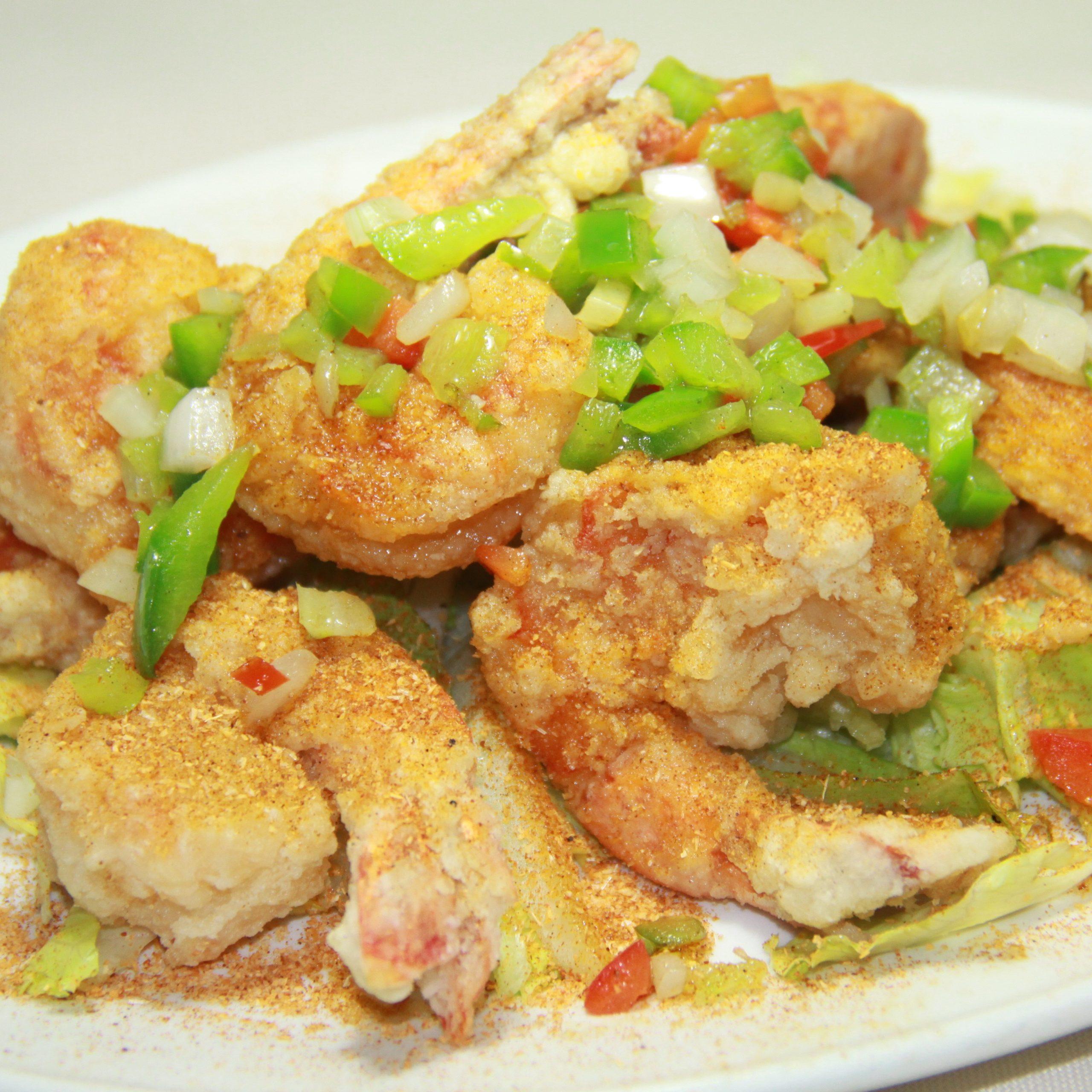 Shrimps with Spiced Salt