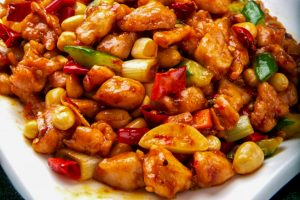 Diced Chicken in Nuts & Pepper Sauce