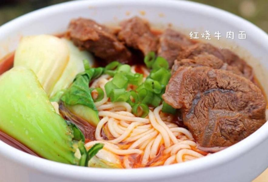 Marinated Beef Noodles Soup