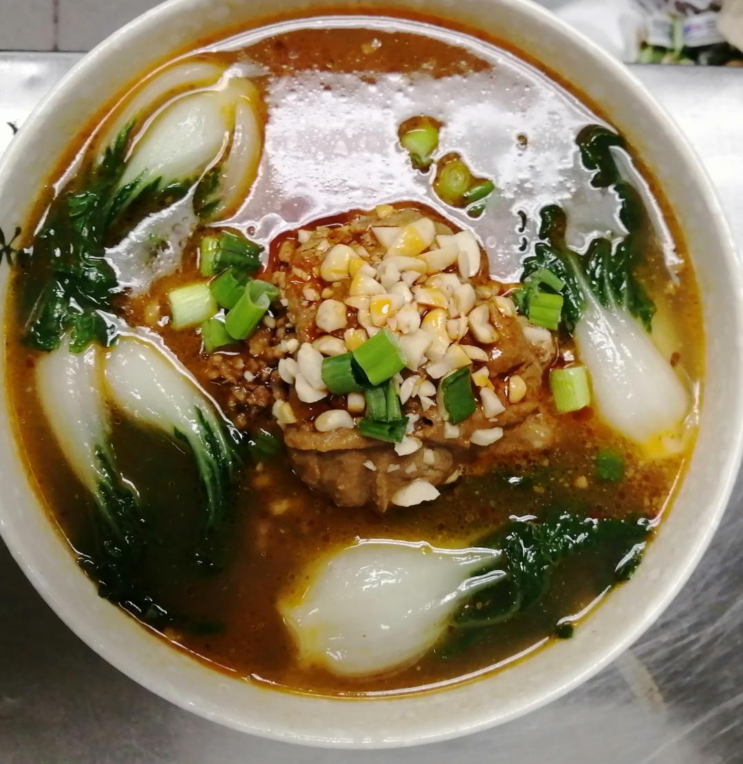 Noodles Soup (Pork, Vegetable, Peanut ,Sesame )