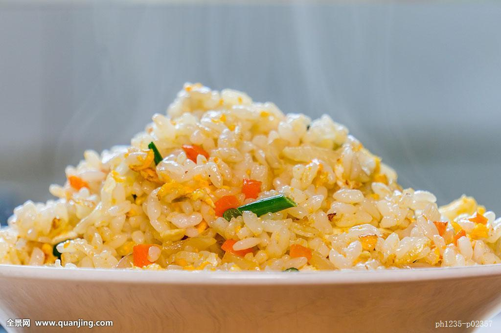 Fried Rice (choose: with Beef  / Chicken / Pork / Vegetable)