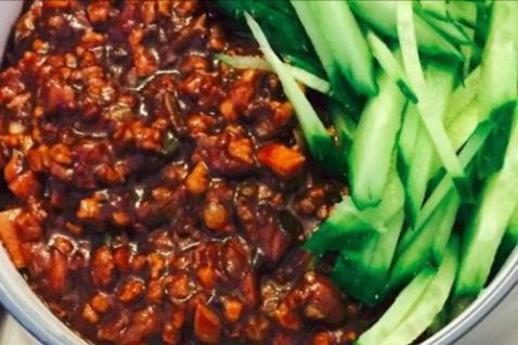 Noodles w/ Minced Pork & Cucumber