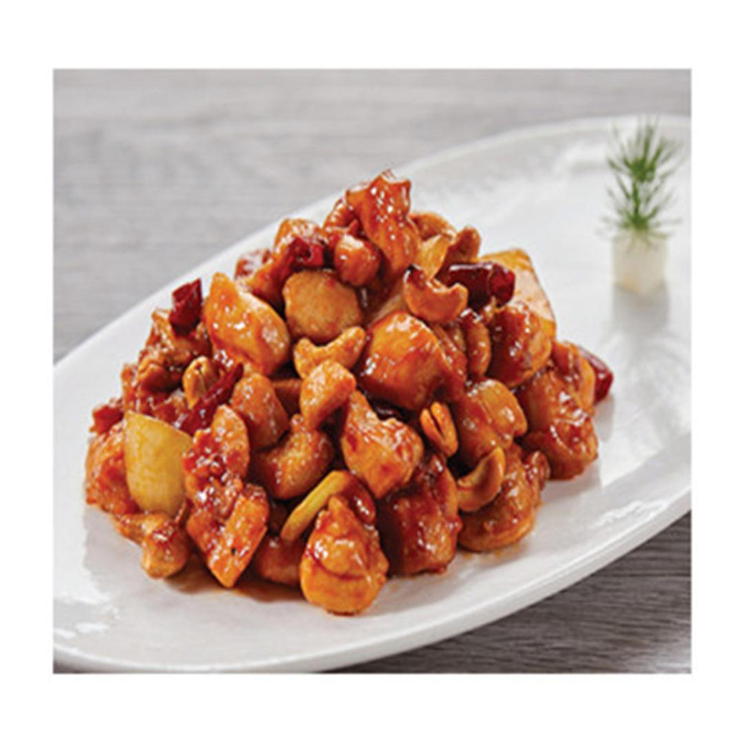 Chicken w/Cashew Nuts in Sweet Bean Sauce