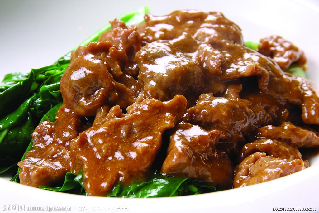 Chinese Broccoli w/ Beef